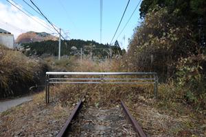 線路跡遊歩道の終点