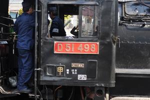 甲府機関区所属のD51型蒸気機関車