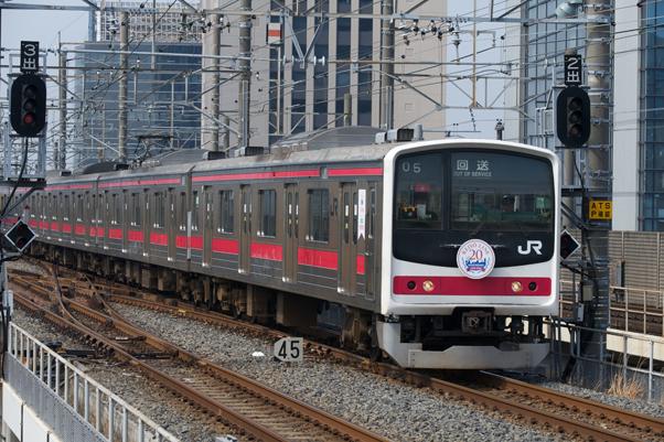 海浜幕張駅に入線する記念列車