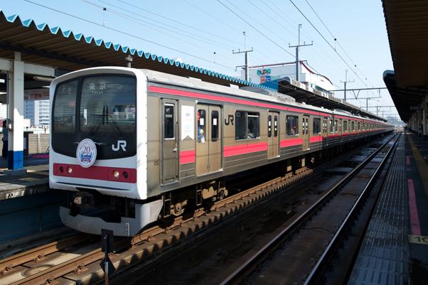 海浜幕張駅に停まる記念列車