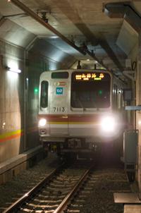 東京メトロ7000系