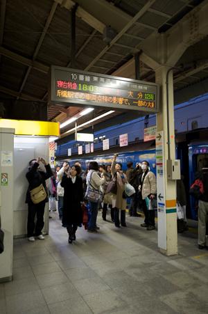 東京駅の電光掲示板
