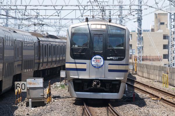 横須賀線120周年記念ヘッドマーク 使用機材:Nikon D700+AF-S ED80-200mmF2.8D+TC-17EII