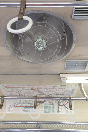 キハ38形の扇風機