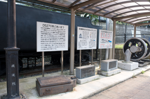 鉄道記念碑
