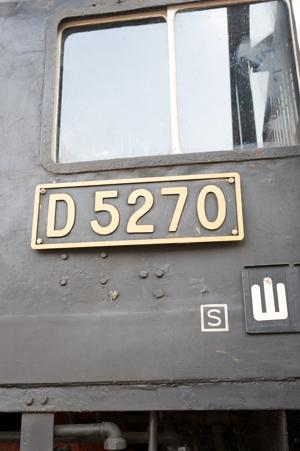 D52のプレート