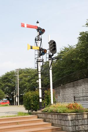 公園内の信号機