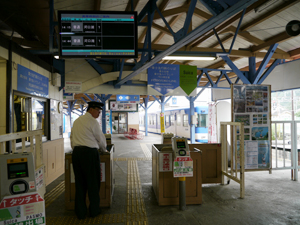 大月駅富士急行線のりば