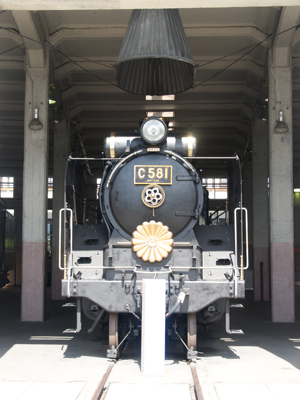 C58 1号機
