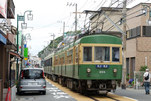 路面区間の江ノ電