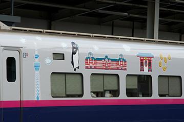 東京駅やスカイツリーがデザインされた東京車両