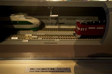 新幹線と在来線を一緒にする三線軌道