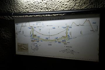 作業坑道も記載された迷路の地図