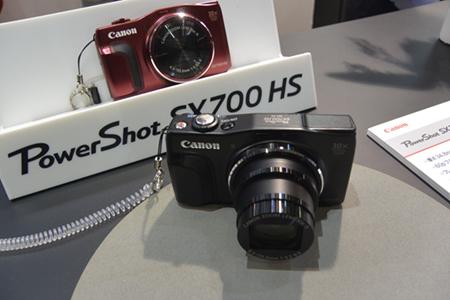 Powershot SX700HS