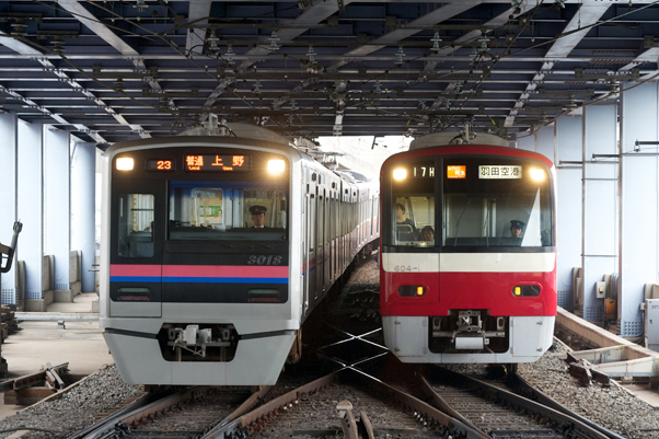 羽田空港行き表示のアクセス特急