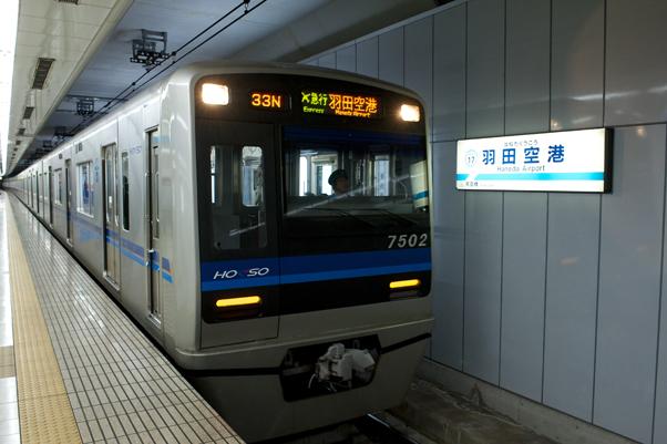 旧羽田空港
