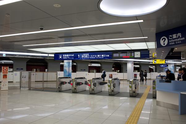 国際線ターミナル駅の改札口
