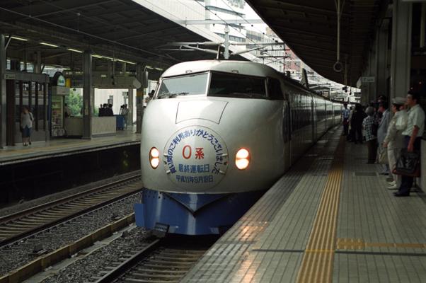 東海道新幹線0系さよならマーク付き