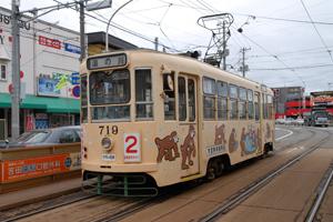 函館市植物園の広告列車