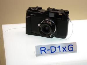 R-D1xG