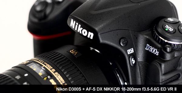 ニコン D300S+AF-S DX 18-200G VR II 試写レポート