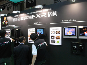EXR体験コーナー