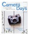 book&camera