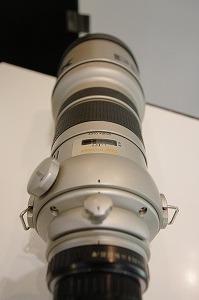 FA 300mm