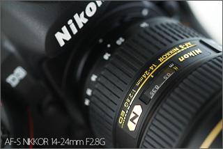 超広角ズーム AF-S 14-24mm F2.8G レポート