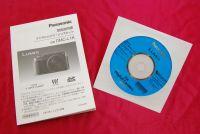 L1同梱CD-ROM