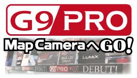 【Panasonic】G9 PRO 作例展示中!