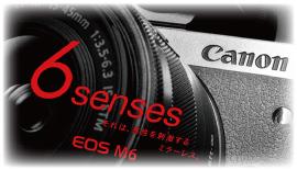 【Canon】EOS M6 発売開始です!