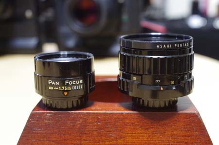 auto110 Lens