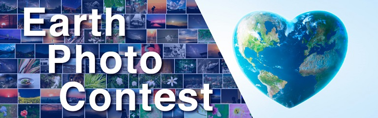 MapCamera Earth Photo Contest