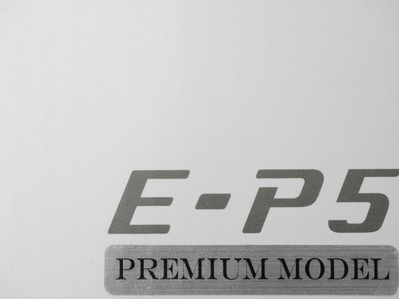 E-P5-J