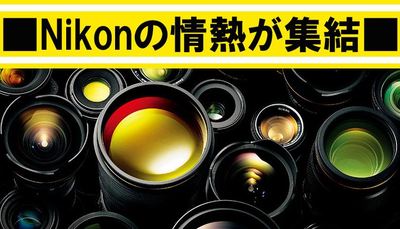 Nikon  AF-S NIKKOR 24-70mm F2.8E ED VR