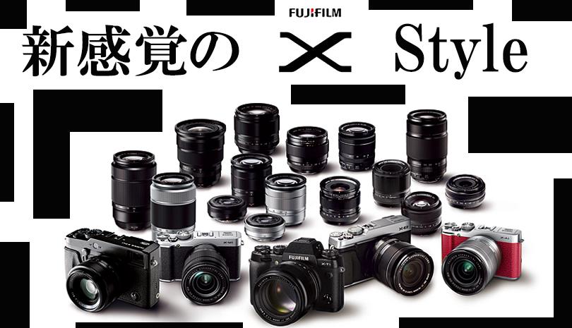 【FUJIFILM】新感覚のXstyle ~ X-Pro1のカメラスタイル~