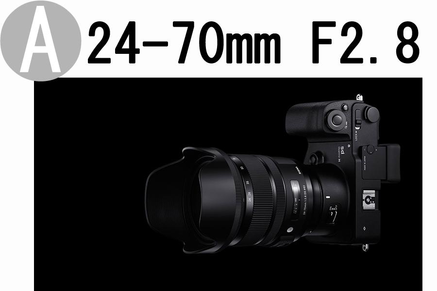 SIGMA (シグマ) Art 24-70mm F2.8 DG OS HSM