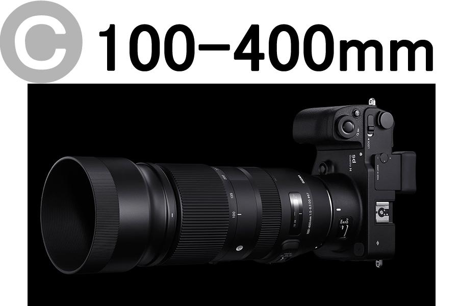 SIGMA C 100-400mm F5-6.3 DG OS HSM