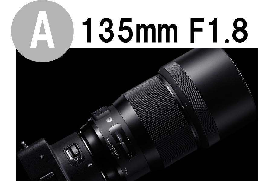 SIGMA A 135mm F1.8 DG HSM
