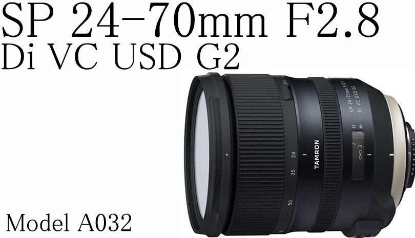 TAMRON (タムロン) SP 24-70mm F2.8 Di VC USD G2