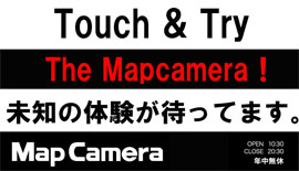 【 Touch&Try The Mapcamera 】本館3Fで未知の体験!