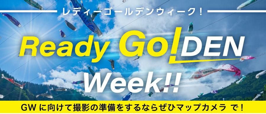 Ready Golden Week!