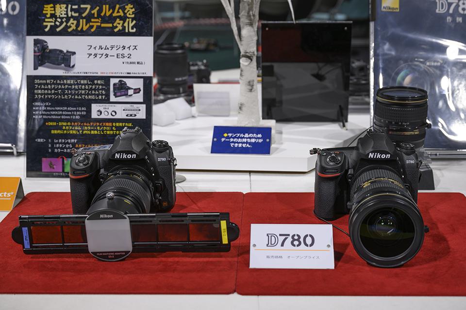 Nikon D780 先行展示