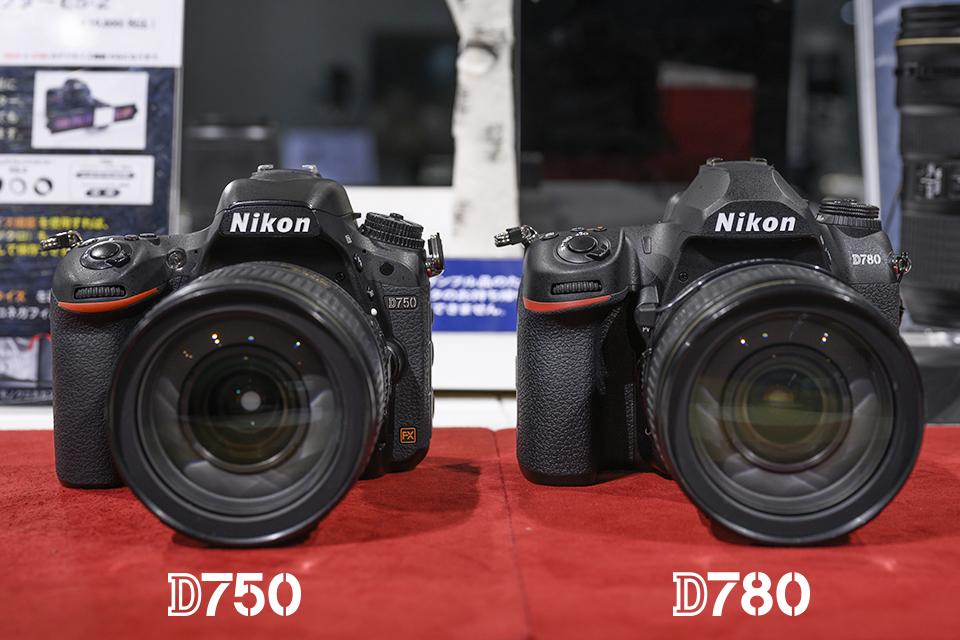 D780とD750の比較