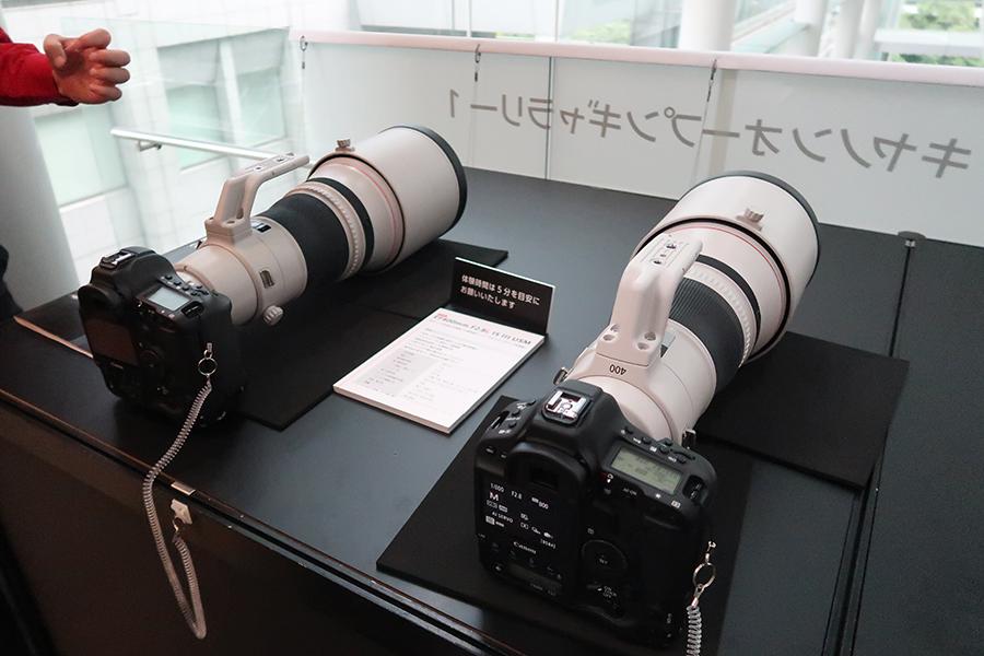 EF400mm新旧比較