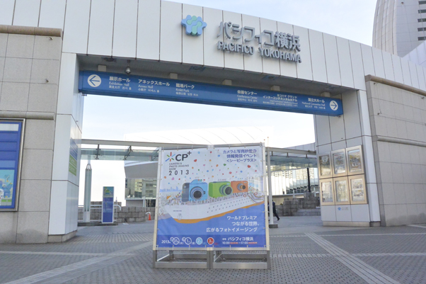CP+パシフィコ横浜