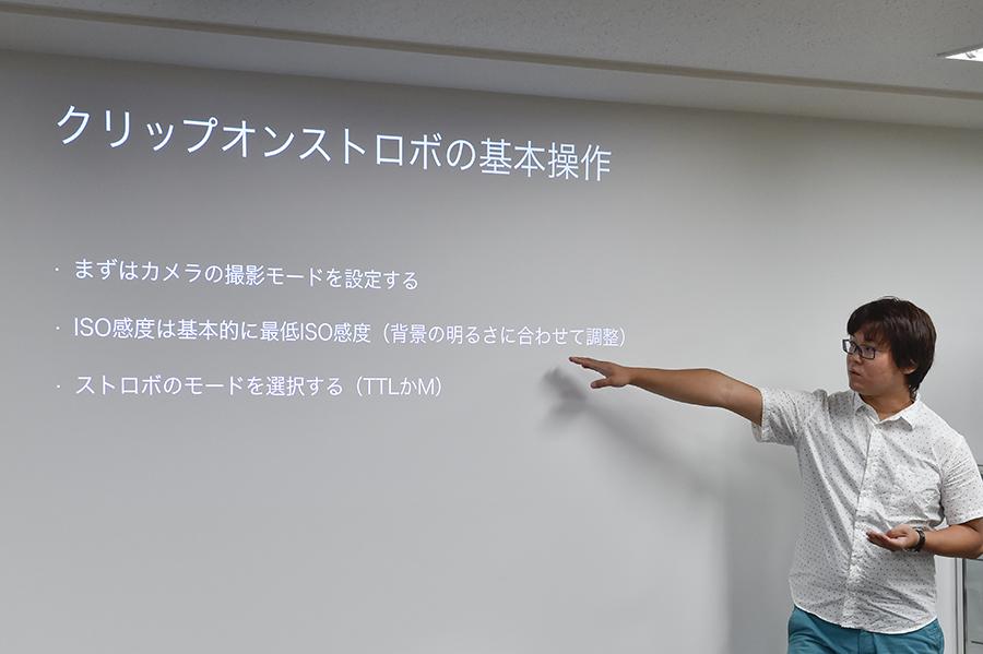 マップカメラセミナー 上田晃司先生