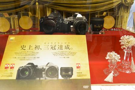 PHOTONEXT2014 Nikon
