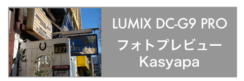 LUMIX G9 PRO Kasyapa